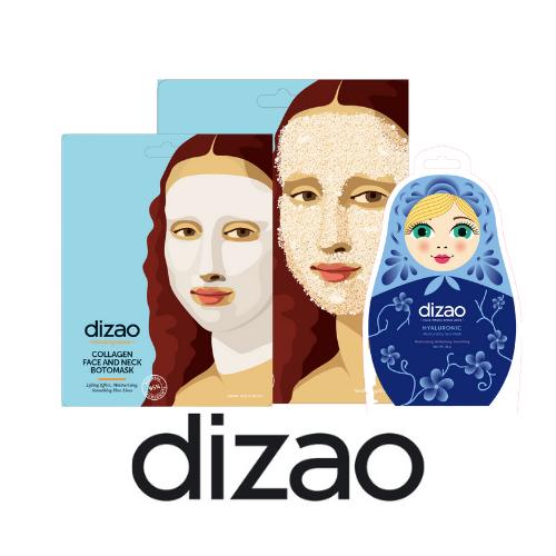 Mit is kell tudni a Dizao fátyolmaszkokról?